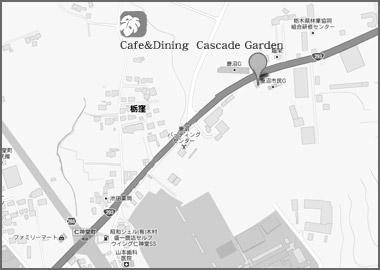 カスケードガーデン地図